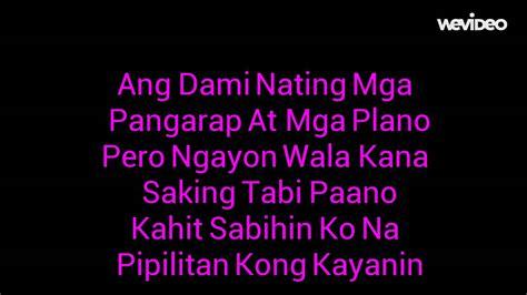 virus part ii lyrics sa aking panaginip part 2 lyrics still one doovi