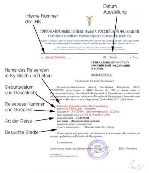 Lebenslauf Einreise Nach Deutschland 40536 So Sieht Mein Einladungsschreiben Aus Einladung Nach Deutschland Muster Als Genial