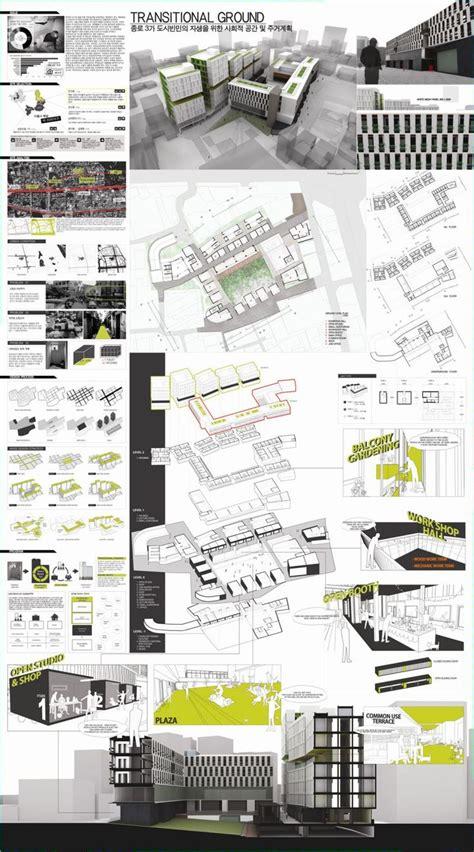 명지대학교 건축대학 5학년 portfolio 2013년도 졸업작품전시회 수상작 건축패널