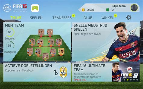 tutorial fifa 15 ut android fifa 15 ultimate team screenshots for android mobygames