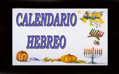 gentiuno 187 gente del siglo xxi 187 en venezuela eval 250 an una calendario hebreo 5772 2012 gentiuno 187 gente del siglo