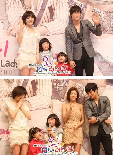 dramanice oh my lady oh my lady 오 마이 레이디 korean drama picture