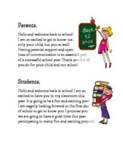 Parent Letter Welcome Back To School 1000 Ideas About Parent Welcome Letters On