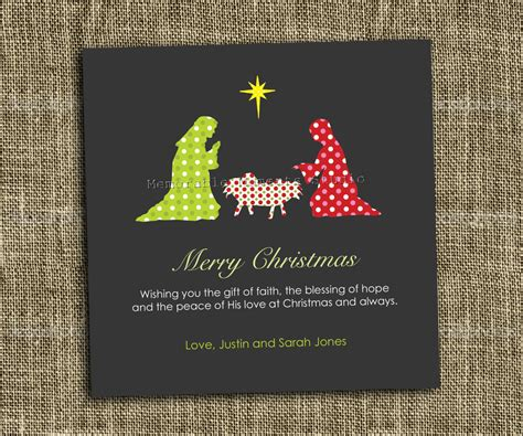 printable nativity scene christmas cards printable christmas card modern nativity by memorablemomentsst