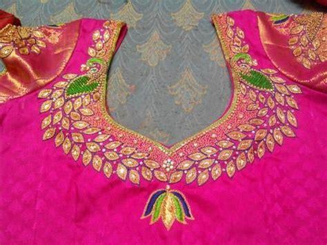 Peacock Feather Aari Work Embriodery Sari Blouse T