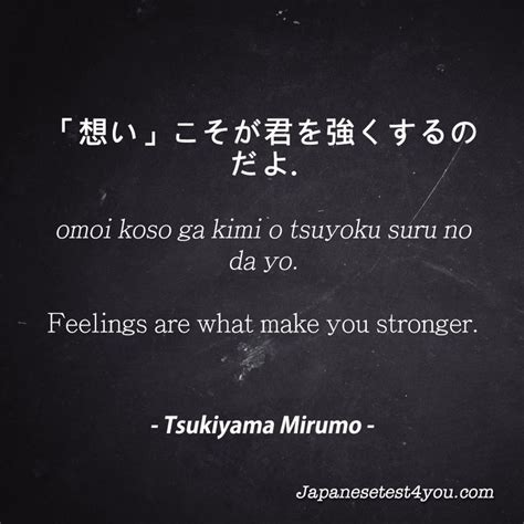 anime quotes in japanese best 25 japanese quotes ideas on pinterest japanese