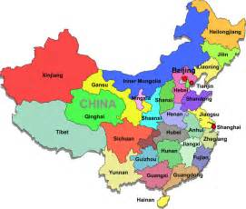 China Province Map by China Provincial Map Map Of China Provinces China Maps
