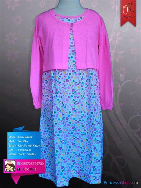 Baju Muslim Dewasa Perempuan baju gamis terbaru bahan kaos katun dengan harga murah