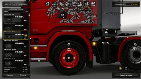 516 Wheels Racing 5 Pack Variant 1 erays wheels pack v1 0 tuning mod ets2 mod