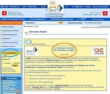bureau d emploi tunisie bureau d emploi tunisie pointage 28 images bonnes