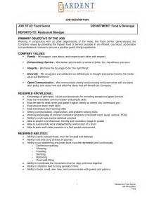 barista job description starbucks sample