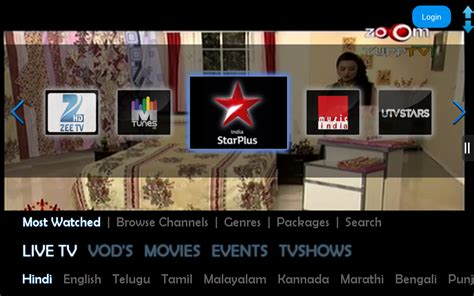 mobile live tv indian channels yupptv indian live tv android apps on play