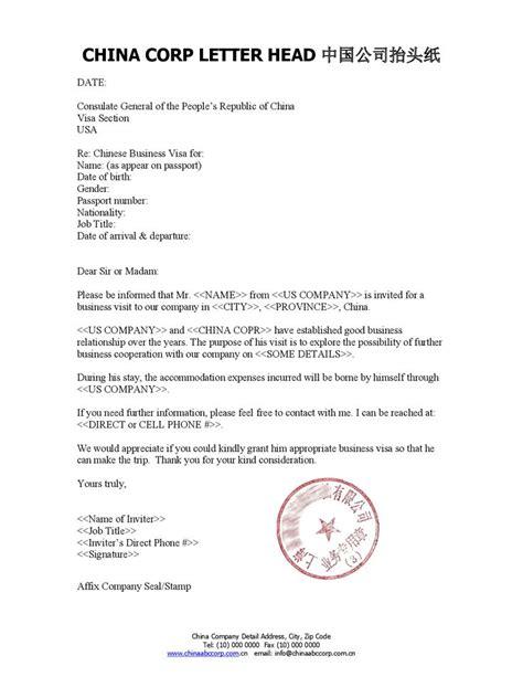 Invitation Letter Format For Taiwan Visa Format Invitation Letter For Business Visa To China Lettervisa Invitation Letter Application