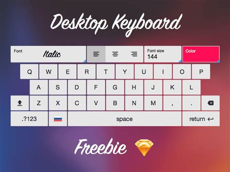 design of keyboard layout keyboard layout sketch freebie download free resource