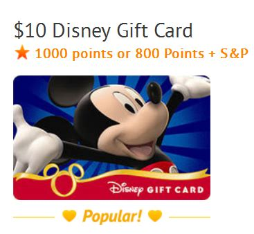 Black Friday Deals On Disney Gift Cards - free 10 disney gift card for 1 000 disney movie rewards points thrifty momma ramblings