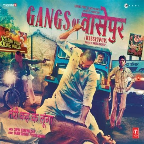 movie gangster of wasseypur gangs of wasseypur review amodini s movie reviews