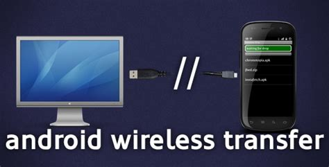 how to use android file transfer how to transfer files between pc and android using wi fi tipsntricksall