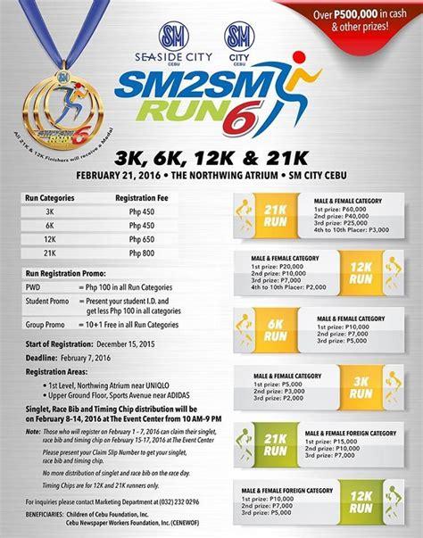 Sm Run sm2sm run 6 in cebu 2016 sm city cebu fitness