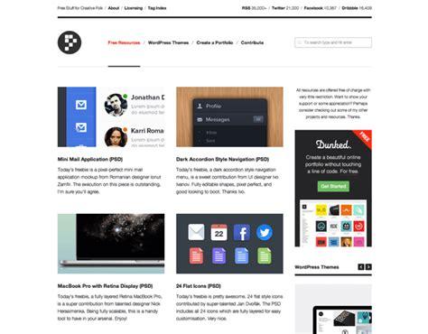 dropbox line premium premium pixels 設計師嚴選免費素材 幫你節省上網搜尋的時間