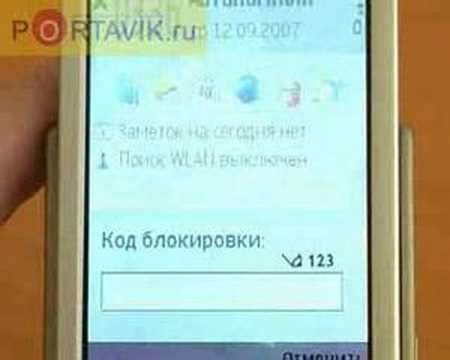 resetting nokia n95 nokia n95 hard reset howto rus youtube