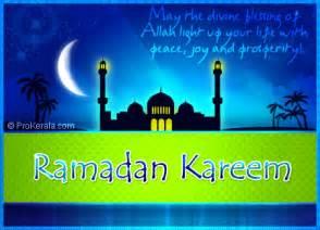 ramadan greeting card ramadan kareem prokerala greeting cards