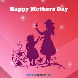 love to teach mothers day 2014 wishes greetings happy birthday wedding love sayings