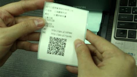 Printer Qr Code high speed qrcode label printing customized qr code label printing system by funcode