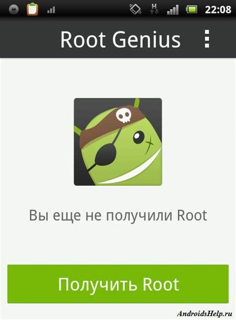root genius apk root genius android новости помощь программы игры и гайды