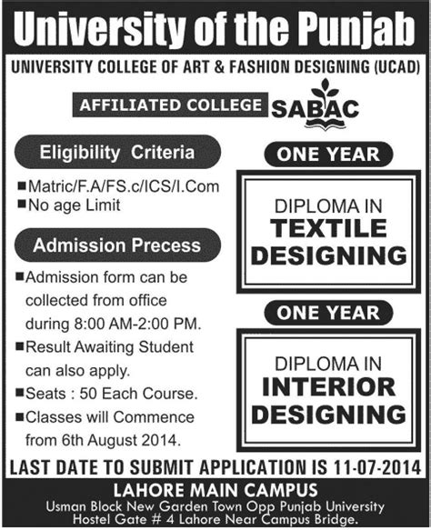 Criteria For Mba Admission In Punjab by Of Punjab Textile Designing Interior Designing