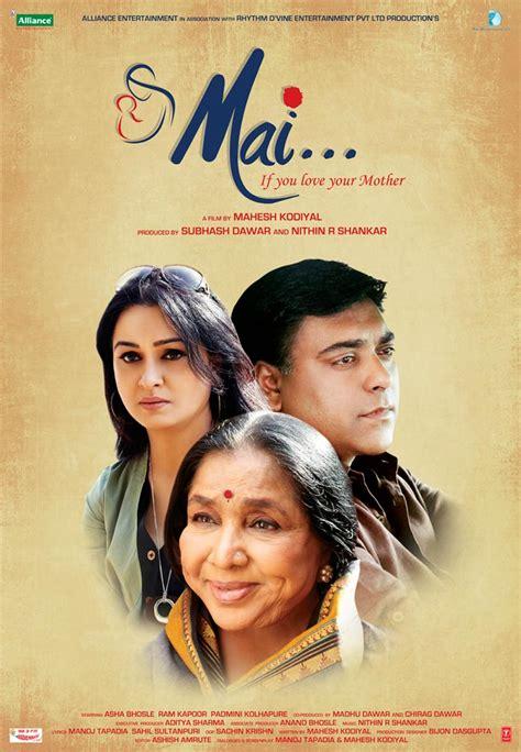 Film Full Movie Hindi Mai | mai hindi movie bollywood films reviews cinema sangeet