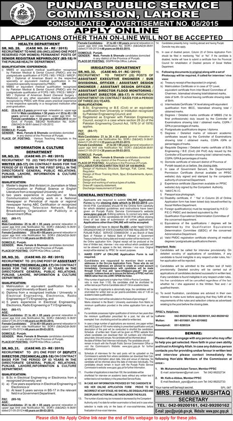 Online Civil Engineering Jobs Work From Home - ppsc irrigation department punjab jobs 2015 february apply online civil engineers in