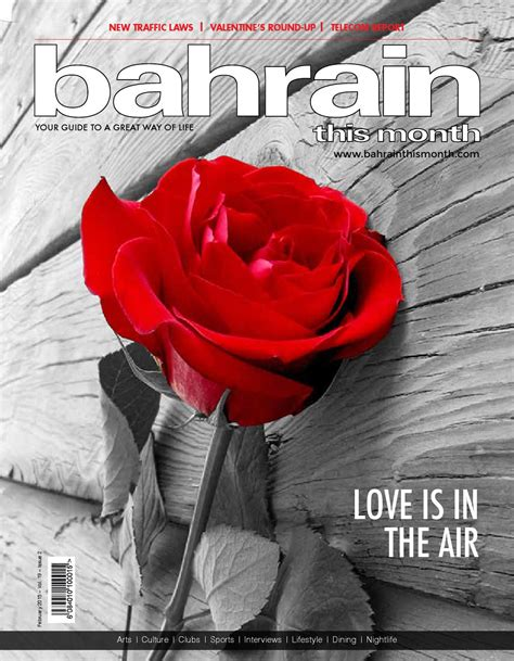 issuu bahrain this month january 2015 by red house bahrain this month february 2015 by red house marketing