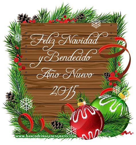 imagenes de feliz navidad y año 2015 unique wallpaper feliz navidad y bendecido a 241 o nuevo 2015