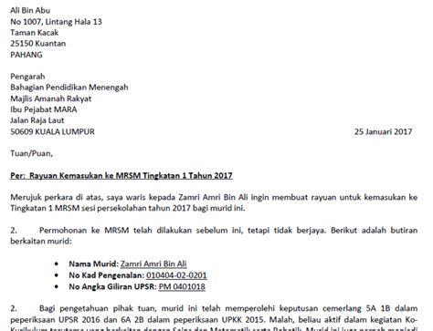 format contoh surat rayuan kemasukan ke mrsm