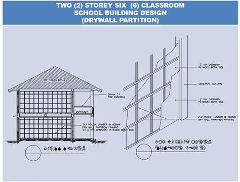 Sample Floor Plan For 2 Storey House 2016 new deped school building designs teacherph