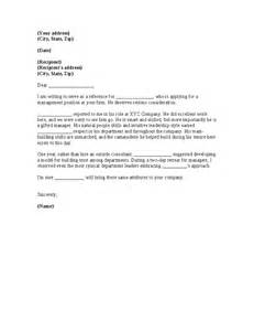 Reference Letter By Manager Reference Letter Management Hashdoc