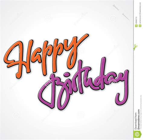 Handmade Lettering - happy birthday lettering vector stock vector