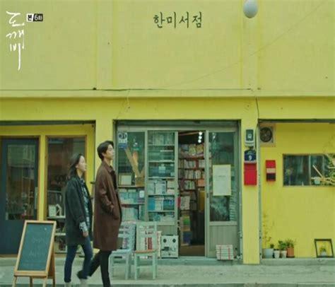 Buku Petualangan Goblin 7 lokasi wisata serial drama korea goblin di korea selatan part 1 okezone lifestyle