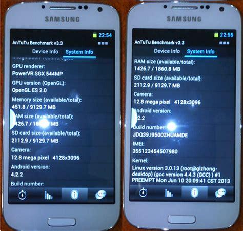 Baterai Hp Samsung S5 Replika cara cek ponsel android asli atau palsu kw replika info panduan cek