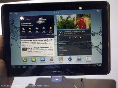 Tablet Samsung Di Malaysia samsung galaxy tab2 berharga bermula rm1299 di malaysia
