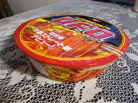 Ramen Ufo 02 nissin ufo yakisoba instant noodles me so hungry