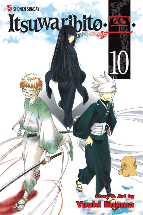 Utsuho Vol 10 itsuwaribito vol 10 book by yuuki iinuma official