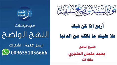 make a pattern ne demek أربع إذا كن فيك فلا عليك ما فاتك من الدنيا الشيخ محمد