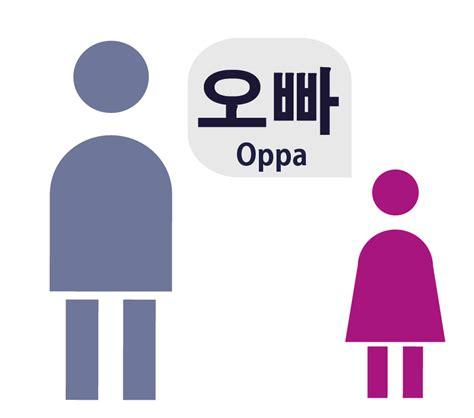 imagenes de simbolos coreanos mil y un razones para aprender coreano 171 agencia