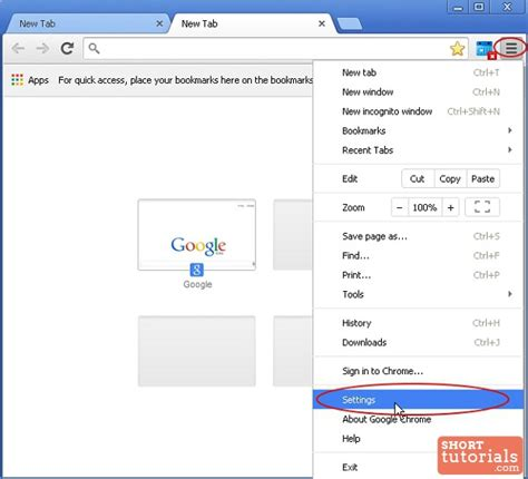 how to set change default home page in chrome browser