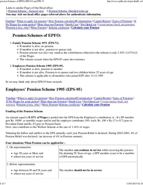 amendments in provident fund epf eps edli wef 01 09 2014 pension schemes of epfo eps 95 and fps 71