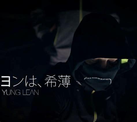 Tumblr Themes Yung Lean | yung lean gif tumblr