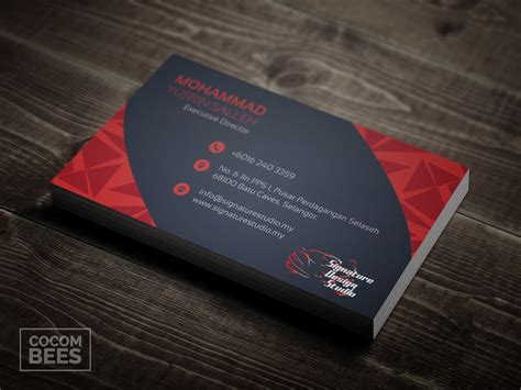 business card studio duku business card design cocombee studio