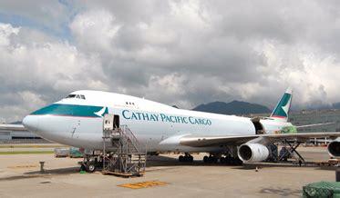 logistics solution provider trans  air freight hk
