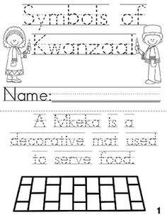 printable kwanzaa games free kwanzaa kinara card pattern patterns for cards